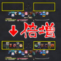 FFXIV をゲームパッドで満喫する WXHB (ダブルクロスホットバー) の導入簡易まとめ。